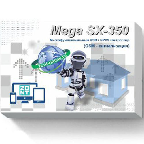 Mega SX-350 Light - GSM-сигнализация